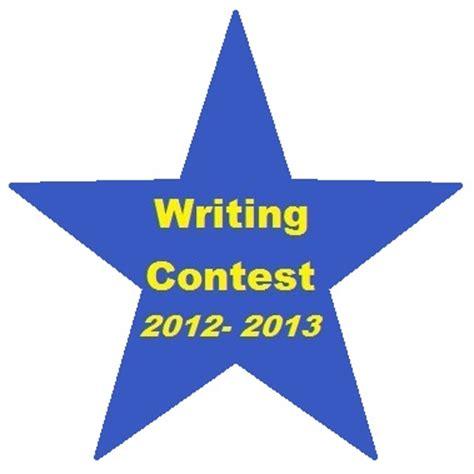 Jane austen essay competition